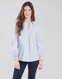 衣服 女士 女士上衣/罩衫 S.Oliver 14-1Q1-11-4016-48W6 淡紫色