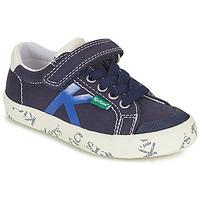 鞋子 男孩 球鞋基本款 Kickers GODY 海蓝色