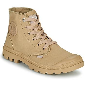 鞋子 短筒靴 Palladium 帕拉丁 MONO CHROME 米色