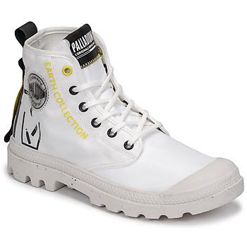 鞋子 短筒靴 Palladium 帕拉丁 PAMPA RCYCL METRO 白色