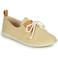 鞋子 女士 球鞋基本款 Armistice STONE ONE W 米色