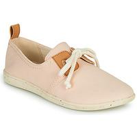 鞋子 女士 球鞋基本款 Armistice STONE ONE W 玫瑰色