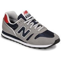 鞋子 男士 球鞋基本款 New Balance新百伦 373 灰色 / 蓝色 / 红色