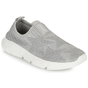 鞋子 女孩 平底鞋 Geox 健乐士 ARIL GIRL 灰色