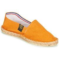 鞋子 帆布便鞋 Art of Soule LINEN 橙色