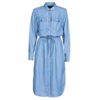 衣服 女士 长裙 G-Star Raw Rovic maxi shirt dress ls Lt
