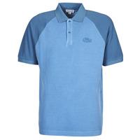 衣服 男士 短袖保罗衫 Lacoste POLO PH9745 蓝色