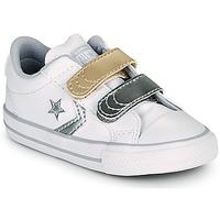 鞋子 女孩 球鞋基本款 Converse 匡威 STAR PLAYER 2V METALLIC LEATHER OX 白色