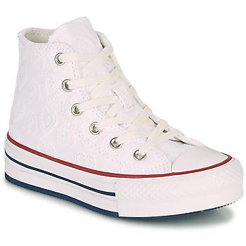 鞋子 女孩 高帮鞋 Converse 匡威 CHUCK TAYLOR ALL STAR LIFT LOVE CEREMONY HI 白色