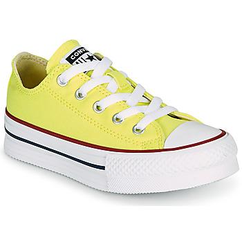鞋子 女孩 球鞋基本款 Converse 匡威 CHUCK TAYLOR ALL STAR LIFT CANVAS COLOR OX 黄色