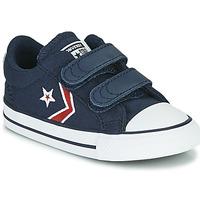 鞋子 男孩 球鞋基本款 Converse 匡威 STAR PLAYER 2V TEXTILE DISTORT OX 蓝色 / 红色
