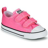 鞋子 女孩 球鞋基本款 Converse 匡威 CHUCK TAYLOR ALL STAR 2V  OX 玫瑰色