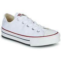鞋子 女孩 球鞋基本款 Converse 匡威 CHUCK TAYLOR ALL STAR EVA PLATFORM FOUNDATION OX 白色