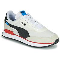 鞋子 男士 球鞋基本款 Puma 彪马 FUTURE RIDER PLAY ON 白色 / 黑色 / 红色