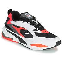 鞋子 男士 球鞋基本款 Puma 彪马 RS FAST 白色 / 黑色 / 红色