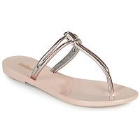 鞋子 女士 休闲凉拖/沙滩鞋 Melissa 梅丽莎 ASTRAL CHROME AD 玫瑰色