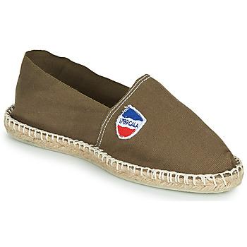 鞋子 男士 帆布便鞋 1789 CLASSIQUE UNI 绿色