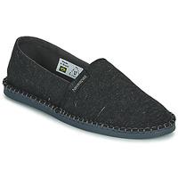 鞋子 帆布便鞋 Havaianas 哈瓦那 ESPADRILLE ECO 黑色