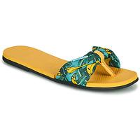 鞋子 女士 人字拖 Havaianas 哈瓦那 YOU SAINT TROPEZ 黄色 / 金色