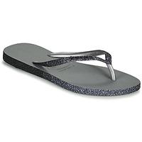 鞋子 女士 人字拖 Havaianas 哈瓦那 SLIM SPARKLE II 灰色