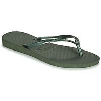 鞋子 女士 人字拖 Havaianas 哈瓦那 SLIM 绿色