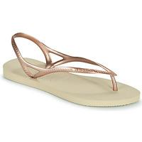 鞋子 女士 凉鞋 Havaianas 哈瓦那 SUNNY II 米色