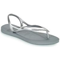 鞋子 女士 凉鞋 Havaianas 哈瓦那 SUNNY II 银灰色