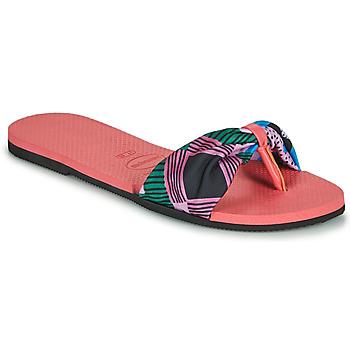 鞋子 女士 人字拖 Havaianas 哈瓦那 YOU SAINT TROPEZ 玫瑰色