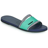 鞋子 女士 凉鞋 Havaianas 哈瓦那 YOU TRANCOSO 蓝色
