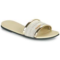 鞋子 女士 凉鞋 Havaianas 哈瓦那 YOU TRANCOSO PREMIUM 米色