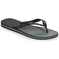 鞋子 人字拖 Havaianas 哈瓦那 BRASIL FRESH 黑色
