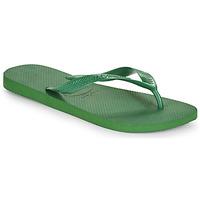 鞋子 人字拖 Havaianas 哈瓦那 TOP 绿色
