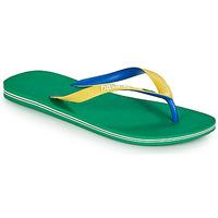 鞋子 男士 人字拖 Havaianas 哈瓦那 BRASIL MIX 绿色