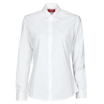 衣服 女士 衬衣/长袖衬衫 B.O.T.D OWOMAN 白色