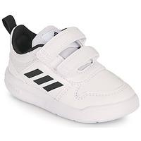 鞋子 儿童 球鞋基本款 adidas Performance 阿迪达斯运动训练 TENSAUR I 白色