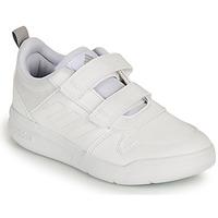 鞋子 儿童 球鞋基本款 adidas Performance 阿迪达斯运动训练 TENSAUR C 白色