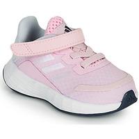 鞋子 女孩 球鞋基本款 adidas Performance 阿迪达斯运动训练 DURAMO SL I 玫瑰色