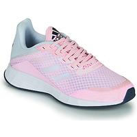 鞋子 女孩 球鞋基本款 adidas Performance 阿迪达斯运动训练 DURAMO SL K 玫瑰色