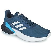 鞋子 男士 跑鞋 adidas Performance 阿迪达斯运动训练 RESPONSE SR 蓝色