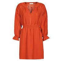 衣服 女士 短裙 See U Soon 21122109 红色