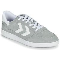 鞋子 男士 球鞋基本款 Hummel VICTORY 灰色