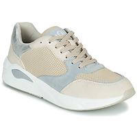 鞋子 女士 凉鞋 S.Oliver SAPANE 米色 / 灰色