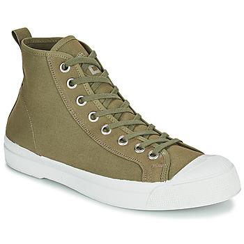 鞋子 男士 球鞋基本款 Bensimon B79 MID 卡其色