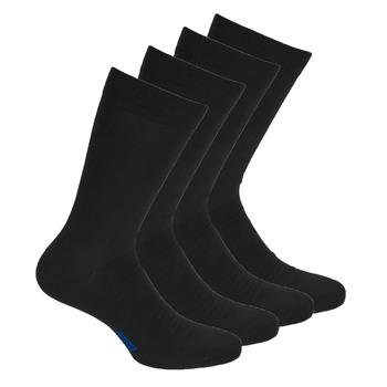 配件 男士 短筒袜 DIM MI CHAUSSETTE COTON X4 黑色