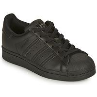鞋子 儿童 球鞋基本款 Adidas Originals 阿迪达斯三叶草 SUPERSTAR J 黑色