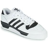 鞋子 球鞋基本款 Adidas Originals 阿迪达斯三叶草 RIVALRY LOW 白色 / 黑色