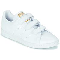 鞋子 球鞋基本款 Adidas Originals 阿迪达斯三叶草 STAN SMITH CF SUSTAINABLE 白色