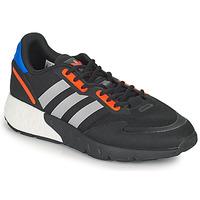 鞋子 球鞋基本款 Adidas Originals 阿迪达斯三叶草 ZX 1K BOOST 蓝色 / 灰色