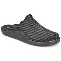 鞋子 男士 拖鞋 Romika MONACO 220 黑色