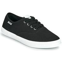 鞋子 女士 球鞋基本款 Esprit 埃斯普利 NITA 黑色